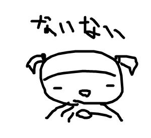 Cocolog_oekaki_2008_09_14_00_17