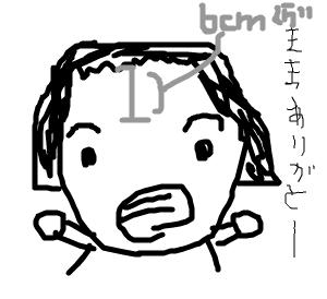 Cocolog_oekaki_2008_09_14_00_20