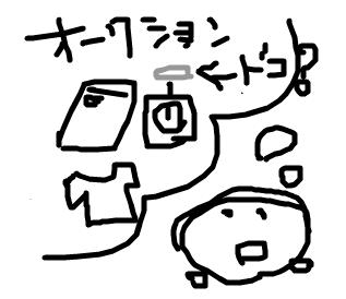 Cocolog_oekaki_2008_09_14_04_46