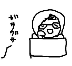 Cocolog_oekaki_2009_01_22_16_35