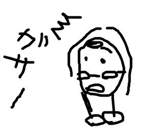 Cocolog_oekaki_2009_01_22_16_37