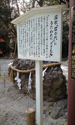 下賀茂神社ナウ