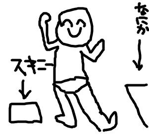 Cocolog_oekaki_2009_04_10_01_28