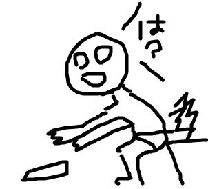 Cocolog_oekaki_2009_04_10_01_29