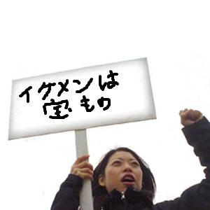 Neta_005_cocolog_oekaki_2009_06_29_