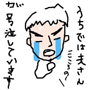 Cocolog_oekaki_2009_07_11_13_32
