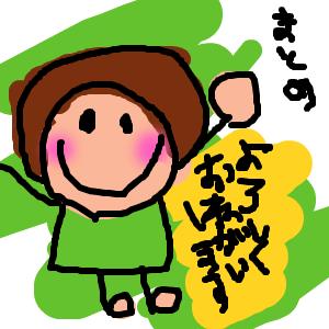 Cocolog_oekaki_2009_07_11_13_43