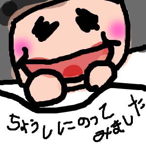 Cocolog_oekaki_2009_07_11_13_47