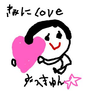 Cocolog_oekaki_2011_09_29_05_38