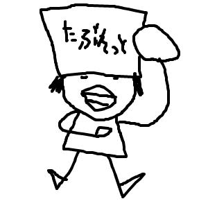 Cocolog_oekaki_2011_09_29_06_11