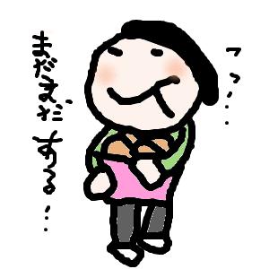Cocolog_oekaki_2011_09_30_03_44