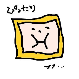 Cocolog_oekaki_2011_09_30_03_47